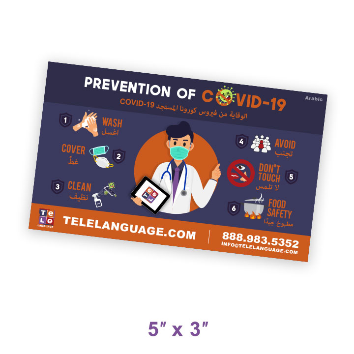 COVID-19 Prevention Tips Card
